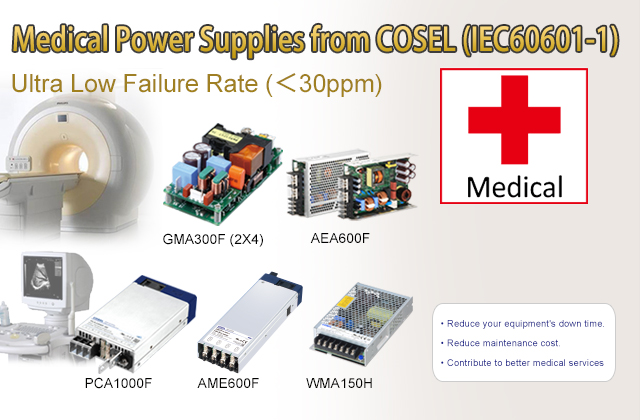 Medical Power Supplies from COSEL (IEC60601-1).Ultra Low Failure Rate (<30ppm)